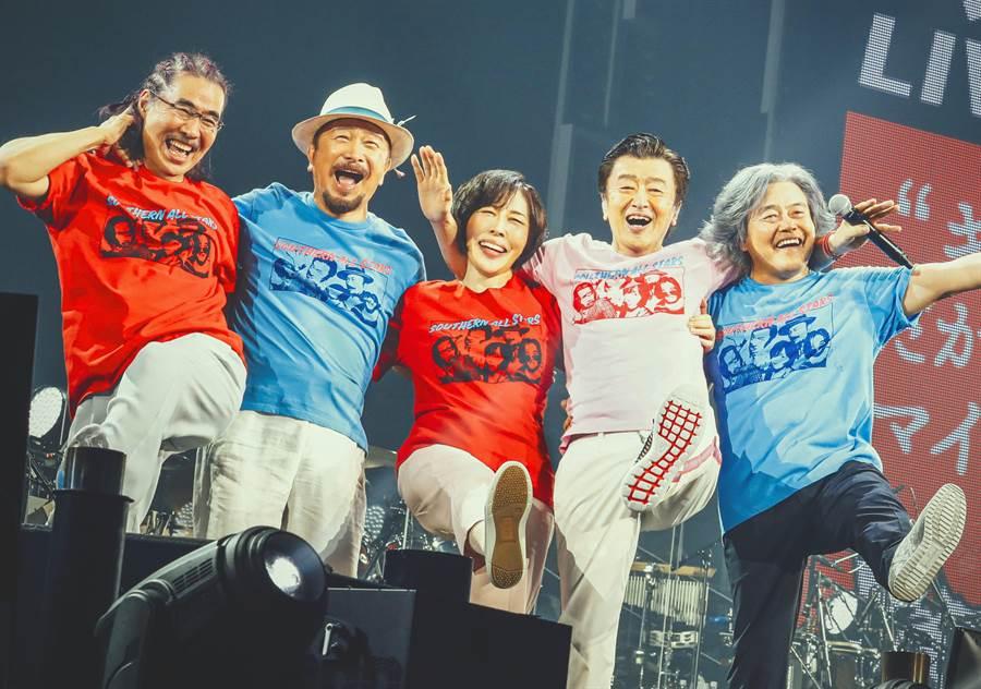 南方之星線上演唱會25日開唱,票價為3600日幣。(雅慕斯娛樂提供)