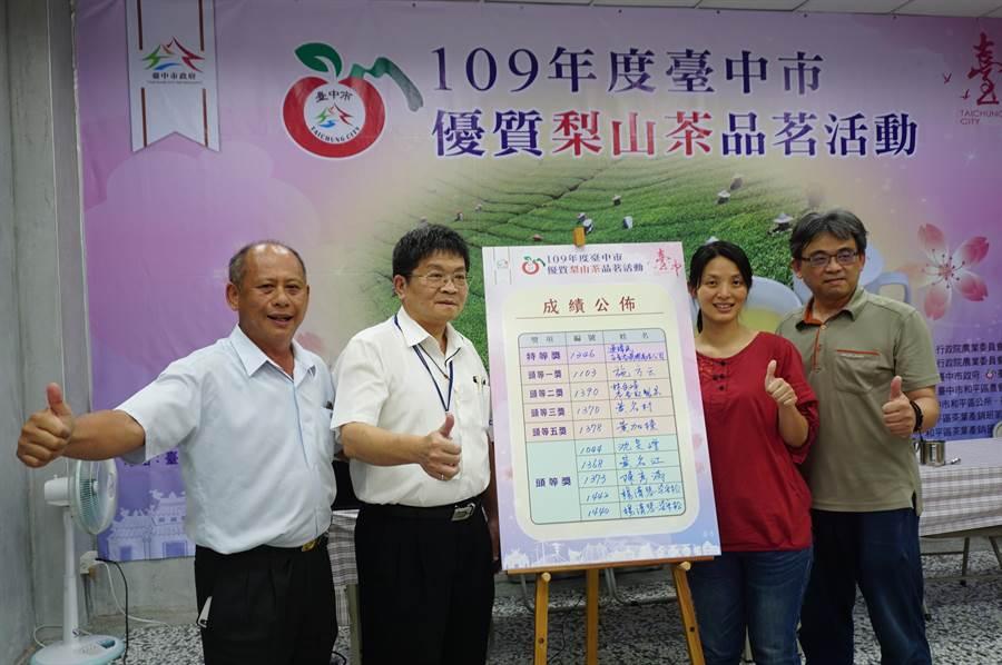 2020年梨山茶王評鑑出爐,台中市農業局副局長蔡勇勝(左二)、和平區農會總幹事(左一)宣布特等獎得主「連瑋民」。(王文吉攝)