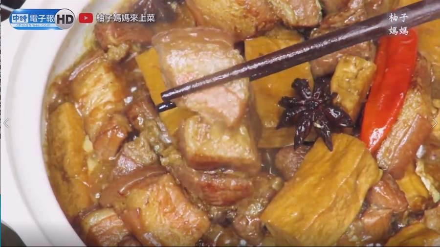 五花肉燒豆乾 超級配飯的家傳口味(圖/柚子媽媽來上菜 授權)