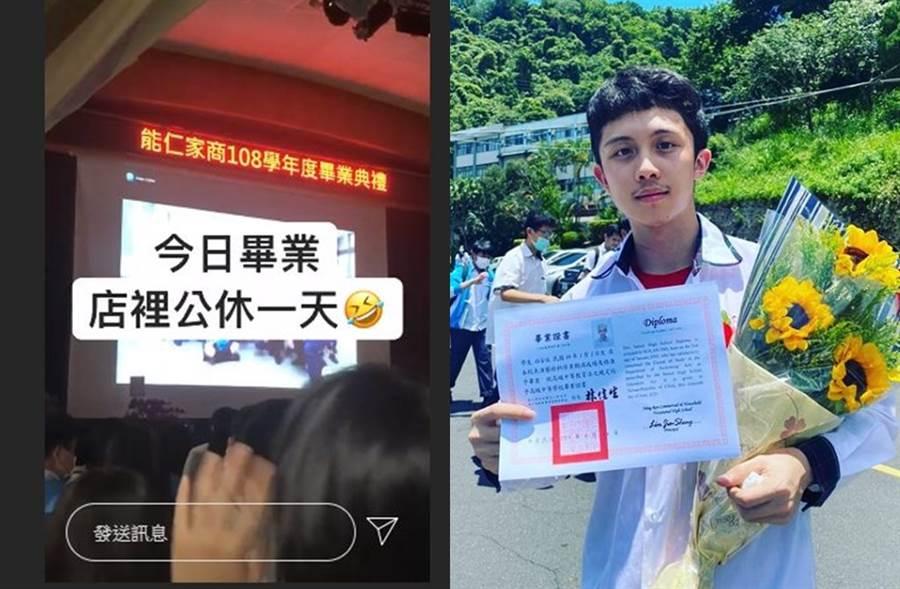 孙安佐迟2年终于高中毕业。(图/翻摄自孙安佐IG)