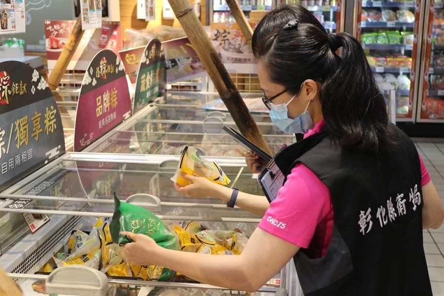 端午節前夕,彰化縣衛生局主動稽查市售粽子食材和網路平台販售的食品,總計查出6件不合格,包含1件真菌毒素超量、5件標示不清及未低溫運送。(衛生局提供/謝瓊雲彰化傳真)