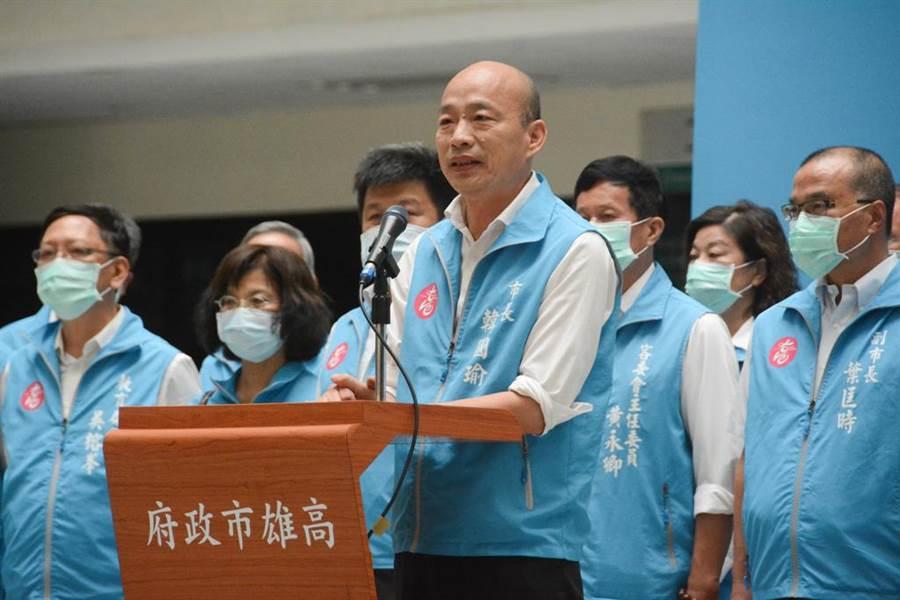 韓國瑜成為台灣首位被罷免的直轄市市長。(圖/中時資料照)