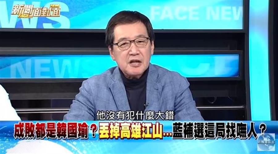 費鴻泰認為韓國瑜沒犯大錯被罷免,直酸是民主奇蹟。(翻攝自YouTube)