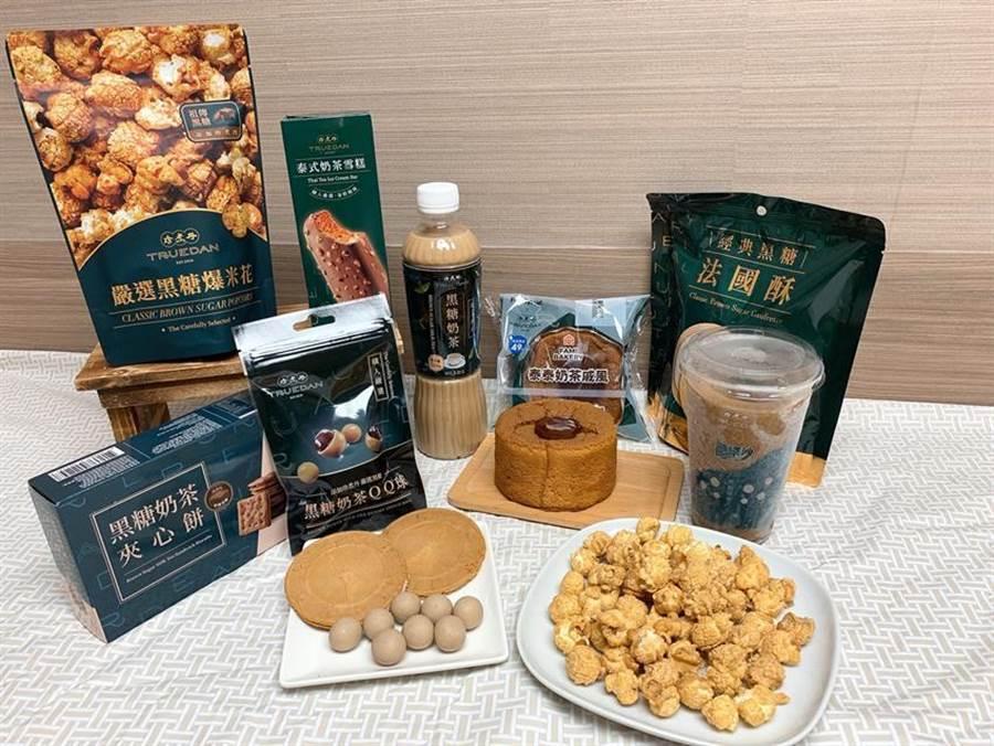 全家宣布攜手珍奶霸主「珍煮丹」推出9款奶茶系跨界聯名商品,從冰品、飲料、甜點到零食都有。(圖/全家提供)