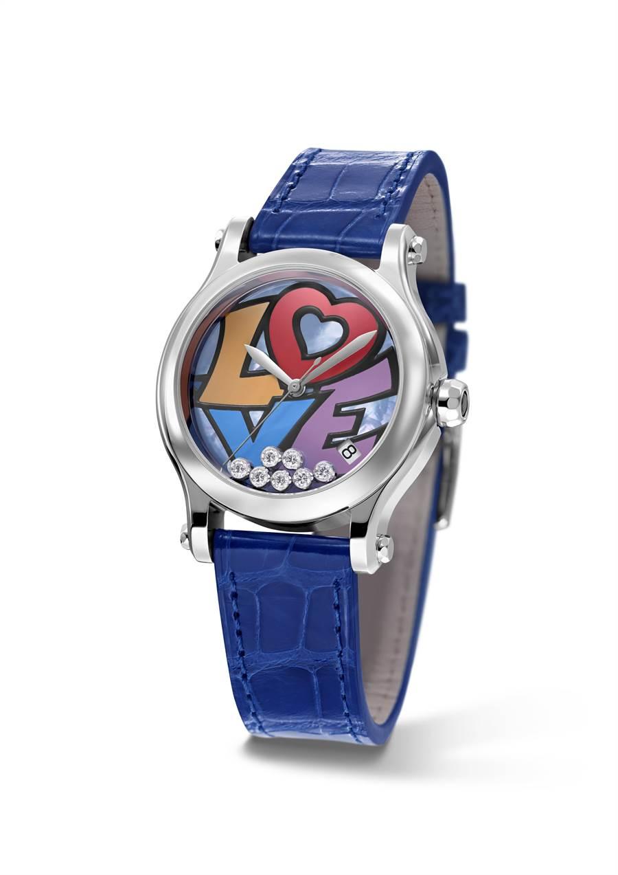 Chopard Happy Love系列腕表,錶盤呈現街頭藝術繪畫風格,全球限量250只,台北101專賣店獨家販售,32萬8000元。(台北101提供)