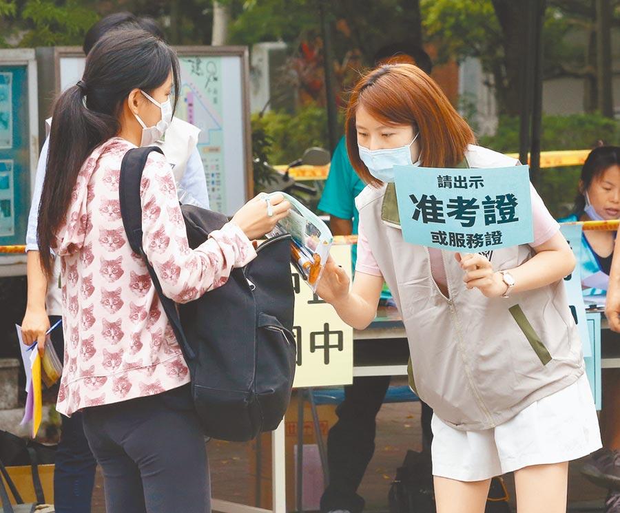 大學指考7月3日至5日舉行,考生進入考區時要出示識別證與量體溫,應試時全面配戴口罩,圖為國中會考考生依要求出示准考證,量體溫後進入考場。(本報資料照片)