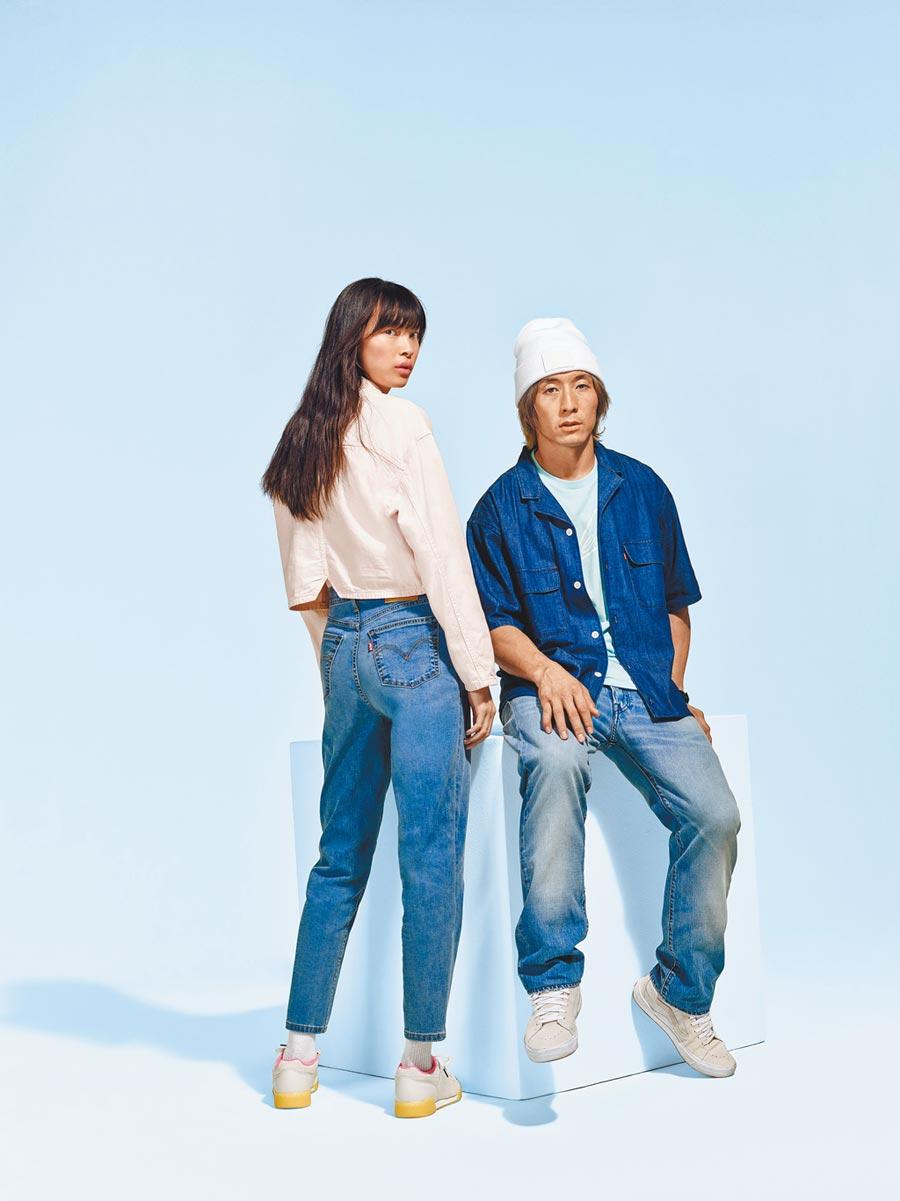 LEVI,S 2020春夏推出「快乾、吸溼、更沁涼」升級的LEVI,S COOL Jeans涼感丹寧系列。(LEVI,S提供)