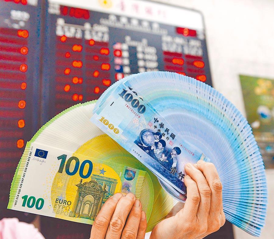 去年8月15日上路的《資金匯回專法》距1周年已剩不到70天。(本報系資料照片)