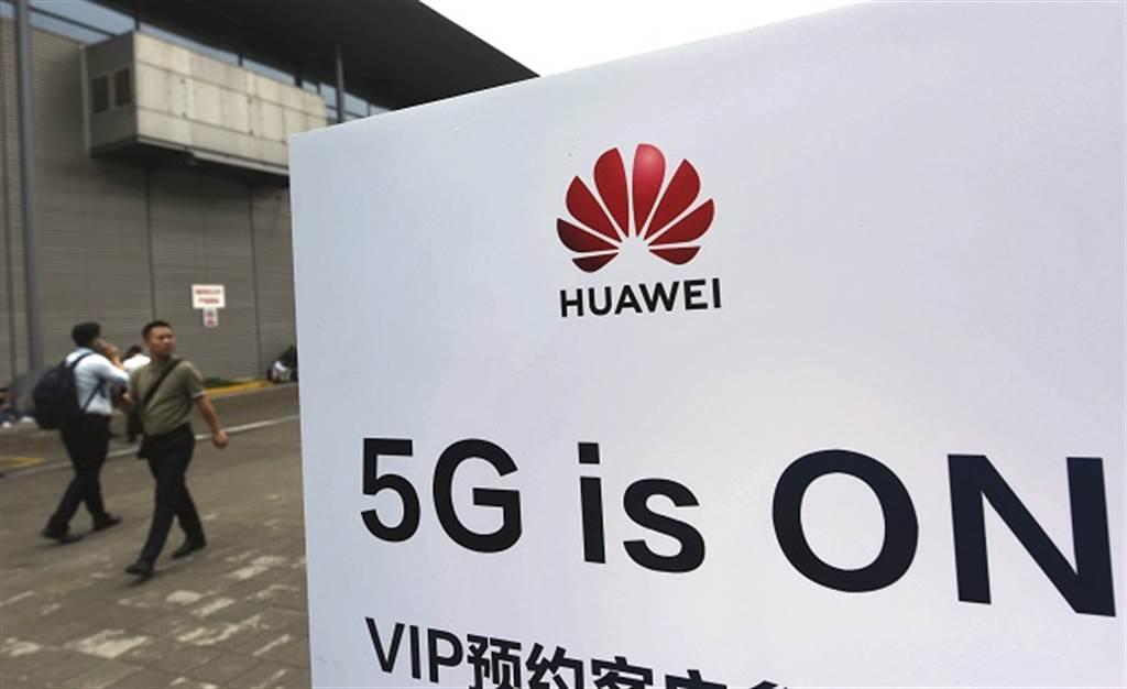 華為可與美企合作制定5G標準,外媒曝川普鬆手原因。(美聯社資料照)