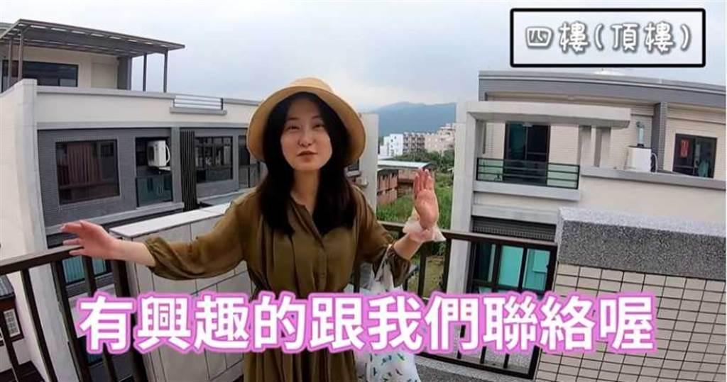 趙小僑賣宜蘭4層樓透天豪宅。(圖/YT@趙小僑女人說)
