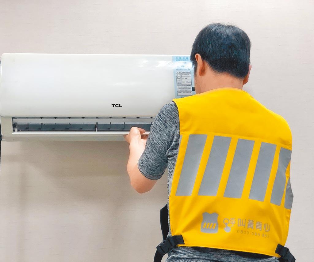 串點科技的「呼叫黃背心」平台上擁有上百種服務,從清洗空調、清洗洗衣機到寵物美容、高級藝術品保養等一應俱全。(串點科技提供)