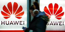 美國允許美企與華為合作制定5G標準 華為:願坦誠交流
