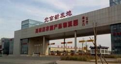 北京祭九大嚴管措施!取消航班 想出城得先篩檢