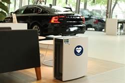 VOLVO 與瑞典頂級空氣清淨機品牌 Blueair 合作 打造展間清新健康好空氣