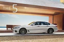 全新BMW 5系列白金旗艦版  5大非凡禮遇 限時呈獻