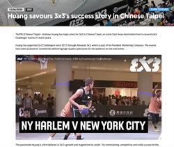台中首辦3X3.EXE國際籃球賽登FIBA官網