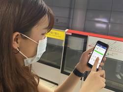 北捷LINE貼圖超夯!4小時下載30萬次額滿