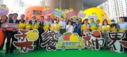東勢梨果季開跑!盧秀燕邀請民眾體驗農樂趣