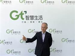 《通信網路》亞太電沒3.5GHz誰怕誰 5G開台不比同業慢1個月