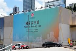 國際發聲!全球86個人權組織聯署要求陸撤銷香港《國安法》