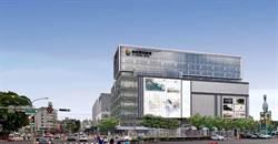 南紡購物中心「A2館」按原定計畫今年底營運