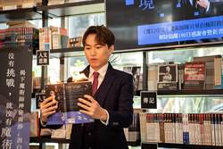 身處鑽石公主號染疫險境 魔術師陳日昇出書記錄海上隔離之旅