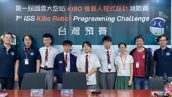 贏過大學生 南科實中KIBO機器人台灣預賽奪亞軍