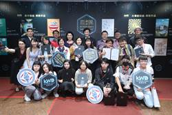 台電瓩設計獎以創意電力新視界 培育台灣設計青年