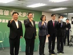 參選高雄市長 陳其邁:我準備好了