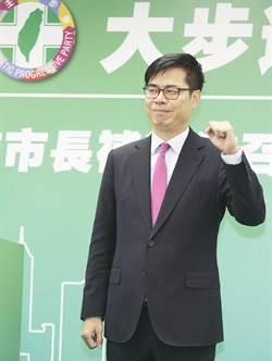蔡英文:毫無懸念徵召陳其邁參與補選 並交兩任務