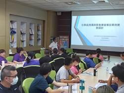 預防化學品危害 光學科技大廠加強教育訓練