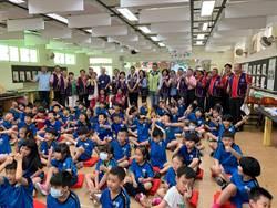同濟會舉辦大愛童心影展 基隆西定國小師生同樂學習
