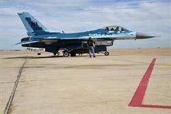 美國空軍假想敵F-16 換裝Su-57數位迷彩