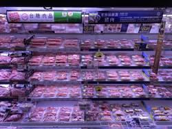 歡慶口蹄疫區除名!家樂福生鮮豬肉全面85折 只有這3天