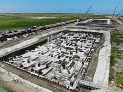 沃旭大彰化離岸風場陸上變電站動工中 2021年底完工