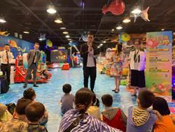 iFG遠雄廣場攜手基市議員端午送愛  邀基隆弱勢家庭及家扶的孩童 免費暢玩兒童遊樂園