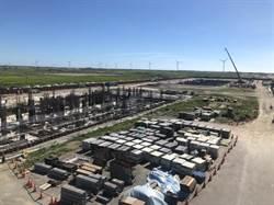 沃旭首座百萬瓦級儲能今彰化啟用 陸上變電站也有進度