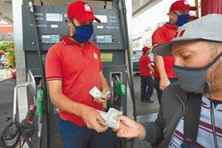 IEA:明年石油需求將大反彈