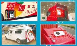 舒車引進KME駐車空調系統