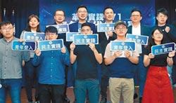 國民黨兩岸新主軸 滑向民進黨