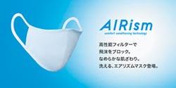 UNIQLO涼感口罩 日本開賣