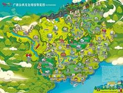 跟著地圖 來一趟廣西文化之旅