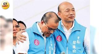 泰公開講/劉泰英:罷韓給政治人物的啟示
