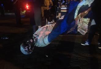 殺紅眼!美示威毀名人雕像 連開國元勳也不放過