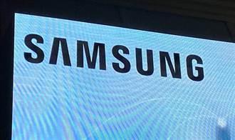 產能受限 傳三星Galaxy Fold 2/Z Flip 5G延後發表