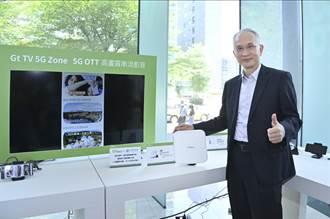 亞太電信展示28GHz 5G技術  計畫Q3提供5G服務