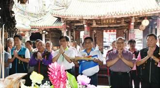 連7聖杯彰化媽允了 南瑤宮8月7日起駕遶境3天2夜