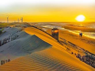 草漯沙丘地質公園 觀景步道啟用