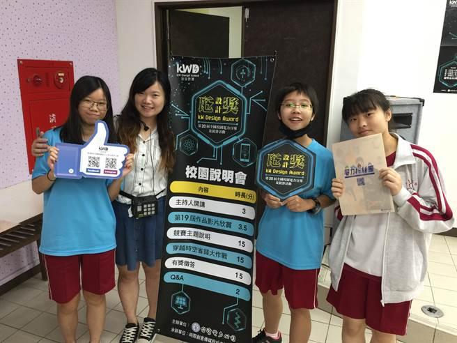 光華高中拿著台電特別製作的實用資料夾合影。(Campus編輯室攝影)