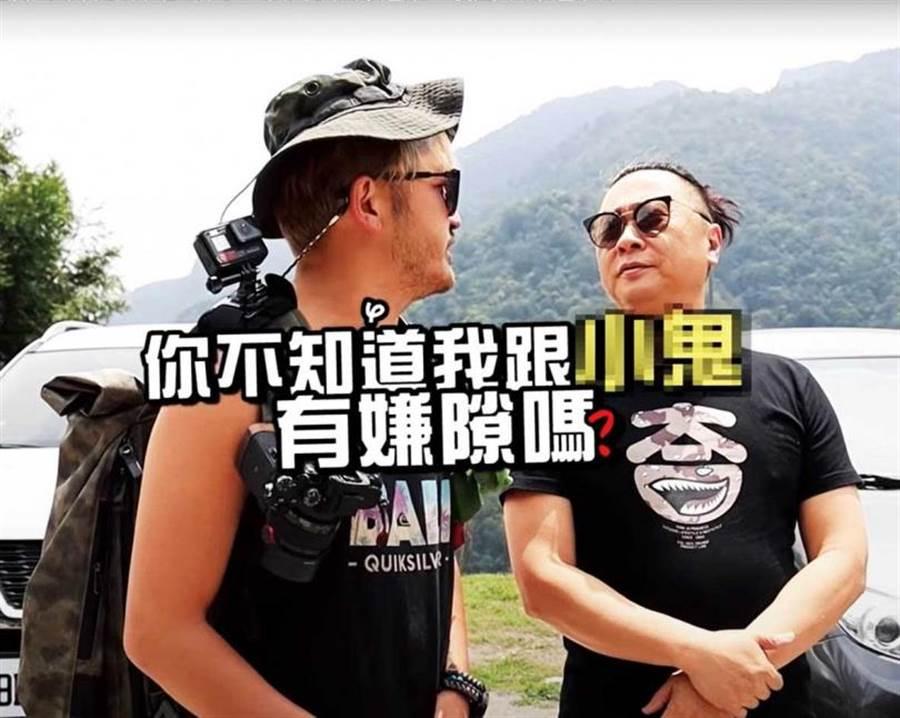 日前KID在參加《木曜四超玩》錄影時,向邰智源自爆和小鬼有嫌隙。(圖/翻攝自YouTube)